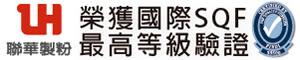 聯華製粉官方購物網