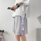 運動短褲男潮牌ins爆款夏外穿休閑五分褲寬松直筒籃球褲子沙灘褲
