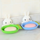 ♚MY COLOR♚兔子造型雙吸盤皂盒 肥皂 衛浴 洗手 水槽 清潔 輕洗 排水 軟化 濾水 置物【N124】