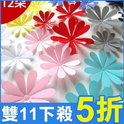 3D立體花朵 創意壁貼 牆貼 裝飾貼 (12朵)【AF01023】i-style居家生活