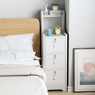 床頭櫃 超窄款小型迷你收納柜子簡約現代床邊柜臥室加高儲物置物架TW【快速出貨八折搶購】