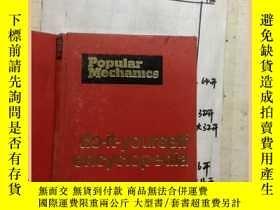 二手書博民逛書店Popular罕見Mechanics 流行力學Y16354 不詳