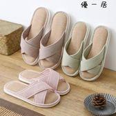 日式家用防滑亞麻拖鞋女室內情侶夏季涼拖鞋