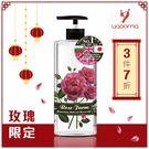 ♥♥玫瑰品項3件7折♥♥ ♥♥馥郁玫瑰田...