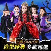 萬圣節兒童服裝 女巫Cosplay衣服女童蝙蝠白雪公主惡魔 BF11246【旅行者】