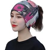 月子帽帽子女韓版夏秋冬季薄款套頭保暖化療帽堆帽睡帽產婦月子帽包頭巾促銷好物