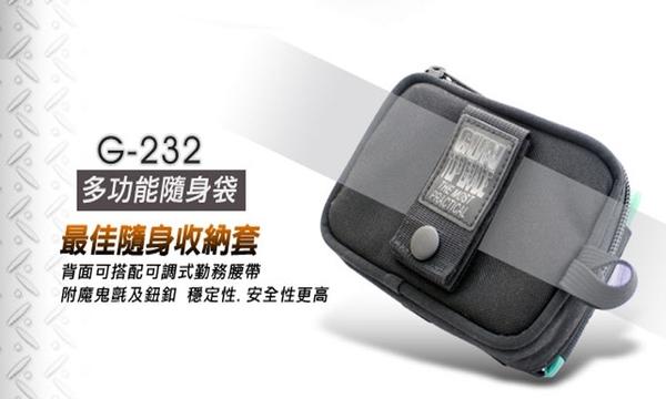 台灣製GUN TOP GRADE多功能隨身袋─附鑰匙圈#G-232【AH05002】i-style居家生活