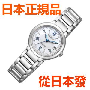 免運費 日本正規貨 公民 EXCEED  TITANIA LINE HAPPY FLIGHT 太陽能無線電鐘 女士手錶 ES9320-52W