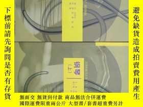 二手書博民逛書店罕見鋼琴(上、下)Y6752 楊相勇 中國水利水電出版社 出版2