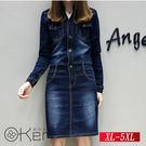 春季顯瘦中長款牛仔包臀連衣裙 XL-5XL O-Ker歐珂兒 136221