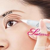 雙眼皮貼韓國雙眼皮定型霜持久隱形自然無痕雙眼皮貼大眼神器 萊俐亞 交換禮物