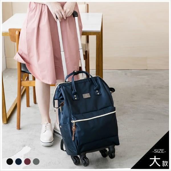 後背包-個性簡約拉桿後背包(大)-共4色-A12121307-天藍小舖