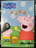影音專賣店-P07-406-正版DVD-動畫【粉紅豬小妹 海盜寶藏 國英語】-