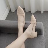 百搭單鞋女粗跟尖頭鞋中跟工作鞋軟皮小皮鞋【小酒窩服飾】