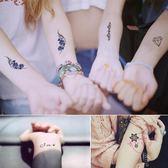 紋身貼紙 【一份32張】紋身貼防水男女持久仿真性感可愛小清新遮痕紋身貼紙 免運商品