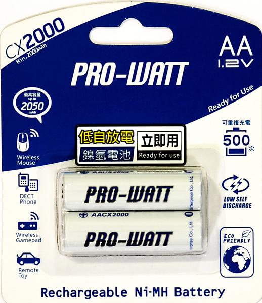 PRO-WATT 低自放3號2入充電池-2000mah