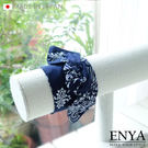 日本 花紋布質手環 Enya恩雅(正韓飾品)【BRSS6】