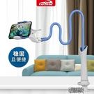 懶人支架床頭手機架宿舍ipad平板pad通用桌面支駕床上用多功能直播夾子躺著床頭看   【快速出貨】