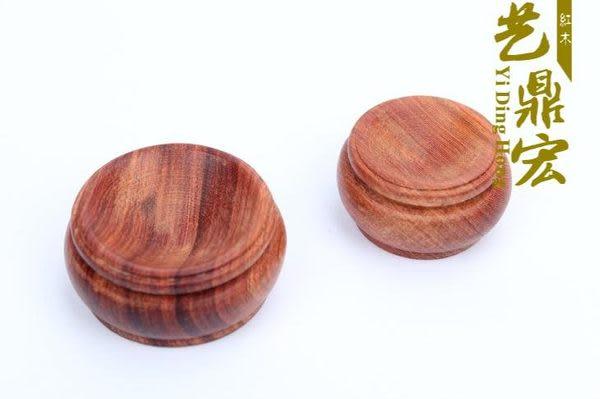 紅木工藝品*根雕木雕底座蛋雕座子水晶球光板紅檀底座