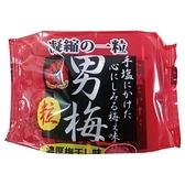 NOBEL諾貝爾 男梅粒(隨身罐)14g【小三美日】日本進口 / 團購 / 零嘴