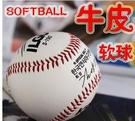 棒球/壘球牛皮棒球頭層牛皮