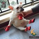 法斗專用狗狗鞋子防水保暖反光標寵物鞋巴哥泰迪【創世紀生活館】