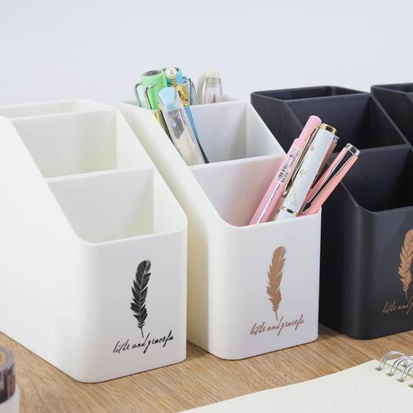 筆筒 簡約清爽梯形筆筒多格分類收納黑白創意時尚多功能男女學生用桌面文具收納筆架 4色