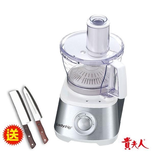 派樂嚴選 貴夫人電動食物料理機 FP-620B (送鎢鋼雙刀)果菜料理機 切碎切片刨絲打泥醬攪拌機