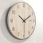 家用現代簡約鐘表客廳掛鐘創意臥室北歐美式時鐘掛表靜音個性裝飾 igo  伊衫風尚