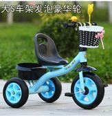 兒童三輪車腳踏車自行車男女寶寶手推車1--3-5輕便小孩玩具單車充ATF LOLITA
