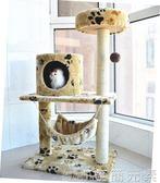 貓爬架貓樹貓抓板貓玩具貓用品貓爬樹寵物玩具毛玩具 至簡元素