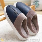 冬季毛毛鞋男士包跟防水棉拖鞋大碼47家居家用48厚底保暖棉鞋男式 名購新品