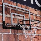 免打孔兒童掛式籃球框室內寶寶壁掛式投籃筐男孩家用可扣籃DF