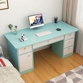 電腦桌 電腦台式桌多功能學習桌學生寫字桌簡易家用辦公桌書桌臥室桌子【快速出貨】