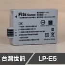 CANON LPE5 LP-E5 台灣世訊 副廠鋰電池 日製電芯 EOS 500D EOS 1000D (一年保固)