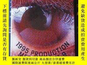 二手書博民逛書店1995罕見Production Message Vol.9(日