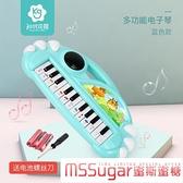 兒童電子琴初學者寶寶早教音樂玩具 0-1-2-3歲女孩嬰幼兒小鋼琴