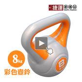 kettlebell健身鑄鐵實心壺形啞鈴8kg