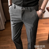 夏季垂感西褲男修身薄款西服褲子小腳九分韓版男士休閒商務西裝褲 【韓語空間】