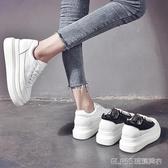 鬆糕鞋小白鞋女厚底增高百搭春季新款韓版鬆糕鞋學生內增高女鞋 琉璃美衣