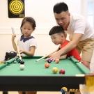 兒童撞球桌臺球桌大號家用折疊迷你美式桌球臺【勇敢者】