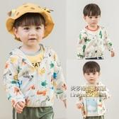 嬰兒衣服防曬衣夏裝皮膚衣12個月兒童3歲寶寶薄小童空調外套Y5941【小艾新品】