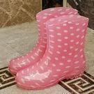 雨鞋女防滑女士水鞋加肥加寬短筒靴 台北日光