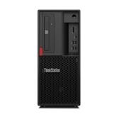 【綠蔭-免運】Lenovo P330 I7-9700 桌上型工作站