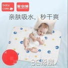 嬰兒隔尿墊夏季透氣防水可洗超大純棉床單寶寶防漏尿墊兒 3C優購