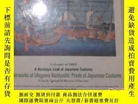 二手書博民逛書店英文版美術月曆:calendar罕見of2005(活頁)Y320