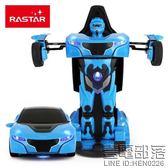星輝RS戰警1:32合金車模型一鍵變形聲光機器人男孩玩具兒童小汽車