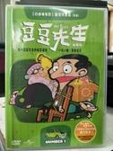 挖寶二手片-B54-正版DVD-動畫【豆豆先生/動畫版(一共八集)】-羅溫艾金森配音(直購價)
