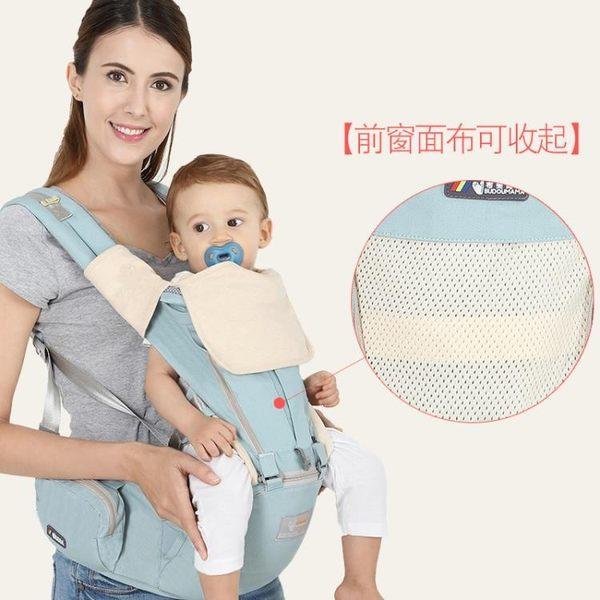 嬰兒背帶腰凳四季通用多功能前橫抱式小孩兒童抱帶寶寶抱娃神器單推薦(滿1000元折150元)