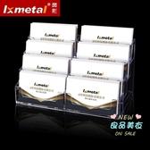 名片盒 盒子名片架透明多層桌面辦公用品名片收納盒卡片盒名片架帶底座單格雙格三格名片座